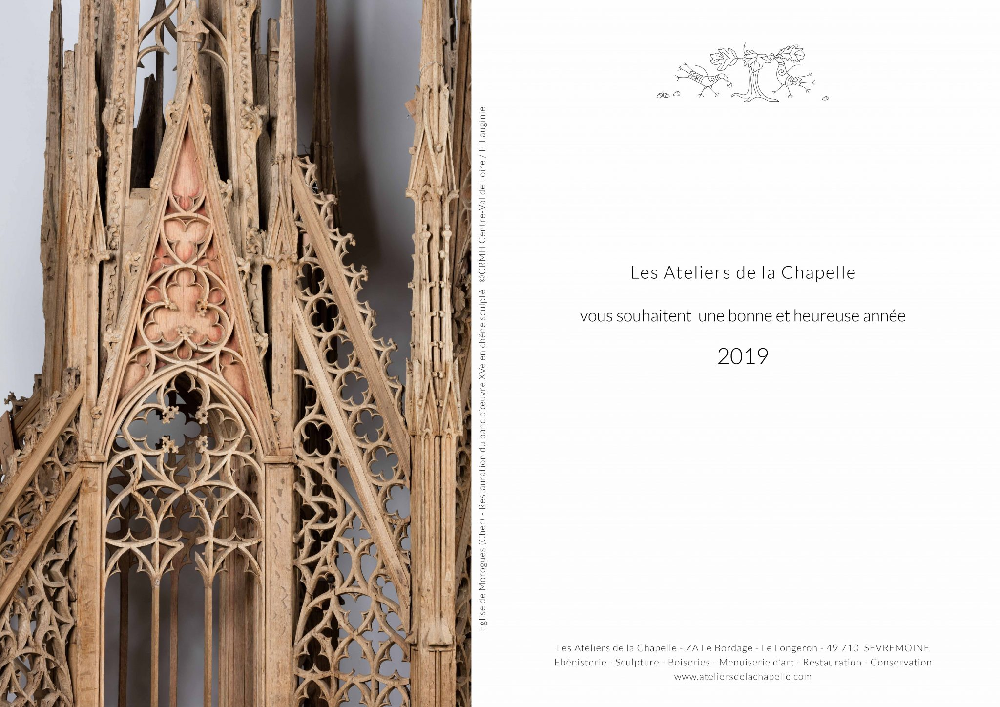Les Ateliers de la Chapelle vous souhaitent une bonne et heureuse année 2019